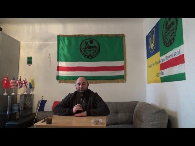 Ахмед Алихаджиев : Второе открытое обращение к Рамзану Кадырову