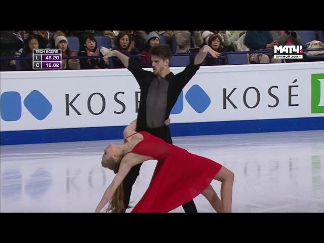 Despacito on ice - Aleksandra Stepanova / ivan Bukin