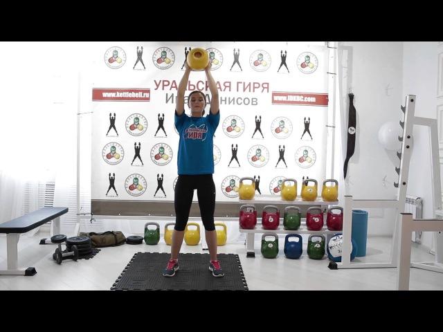 Упражнение на бицепс и трицепс. Жим гири / Exercises for biceps and triceps eghf;ytybt yf ,bwtgc b nhbwtgc. ;bv ubhb / exercises