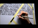 K. K. Baczyński Autobiografia- Akwartone X Dżony Modern Calligraphy Art