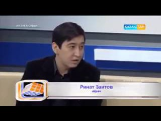 Ринат Зайытов 91-тобы жайлы