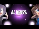 Al Rev