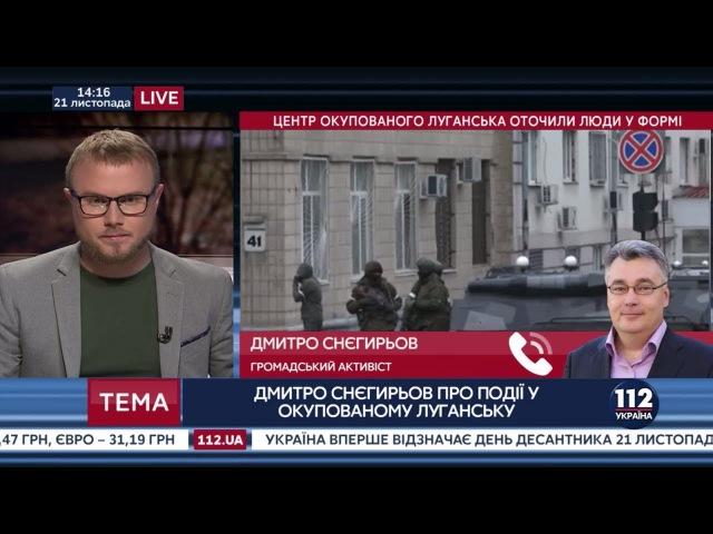 Центр оккупированного Луганска заблокировали люди в военной форме с автоматами...