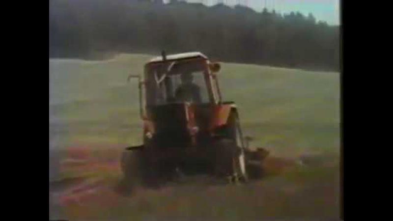 1986г. Трактор МТЗ 142
