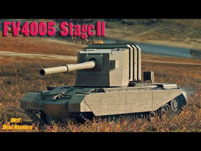 FV4005 Stage II ФУГАСНОЕ ВЕСЕЛЬЕ * 10100 урона , Хайвей