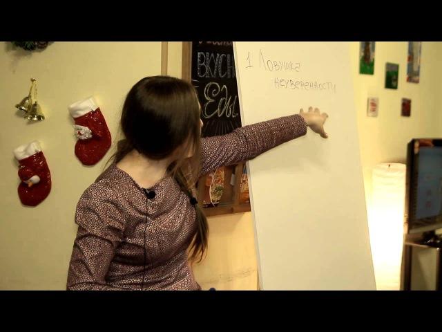 Анастасия Долганова - Лекция о нарциссических жертвах: шесть историй, Часть 1