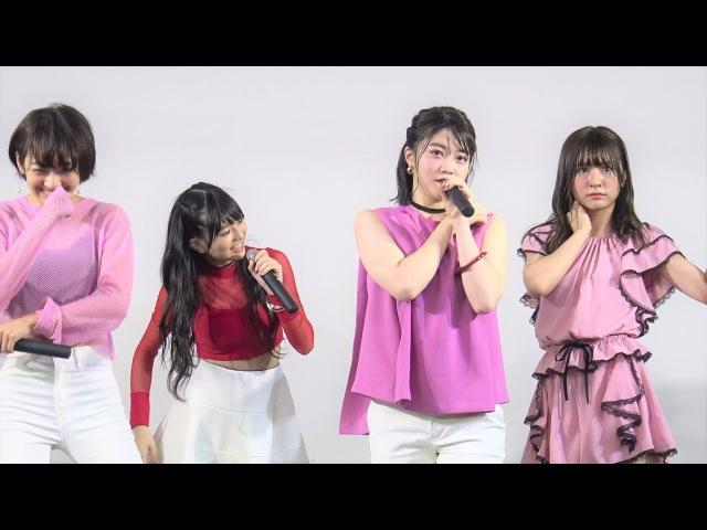 フェアリーズ ☆ 恋のロードショー(4人Ver.) 2017.07.22 エアポートウォーク名古屋 1400