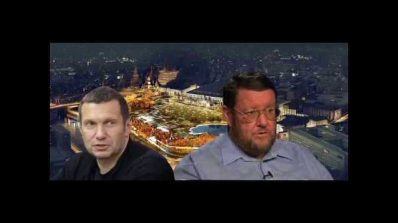 Московские БАБУИНЫ разнесли Парк Зарядье Е Я Сатановский и В Соловьев