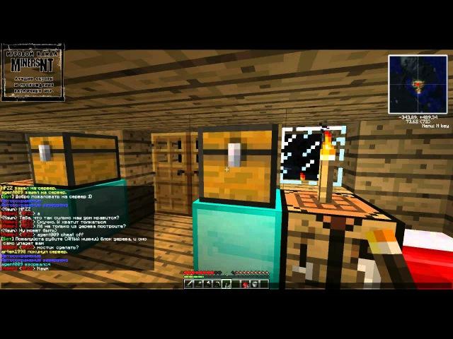 Новые приключения в Minecraft'е - 3-ая серия