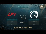 LGD.FY vs Liquid, The International 2017, финал нижней сетки, Игра 1