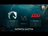 Liquid vs LGD, The International 2017, Мейн Ивент, Игра 1