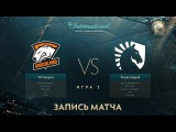 Virtus.pro G2A vs Team Liquid, The International 2017, Игра 2