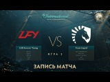 LGD.FY vs Liquid, The International 2017, финал нижней сетки, Игра 3