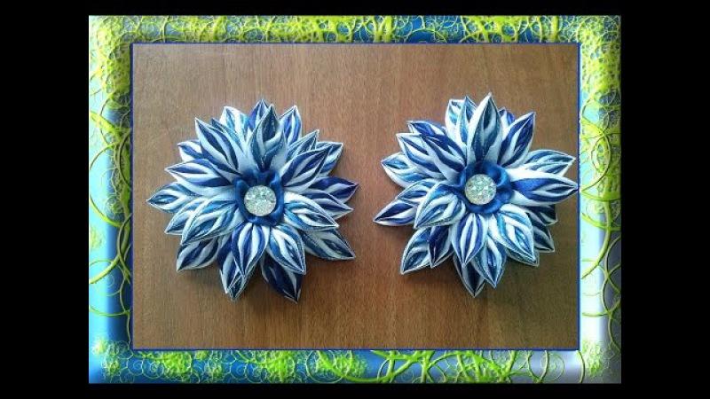 Бело синий бантик канзаши / White blue kanthaki bow