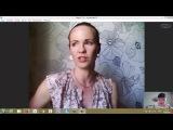 видео отзыв Евгении Васильевой об услугах стилиста Максимовой Елены
