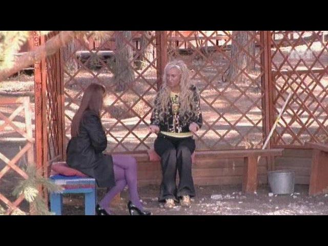 Дом-2. Город любви • 6 сезон • ДОМ-2 Город любви 1427 день Вечерний эфир (06.04.2008)