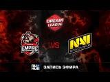 Empire vs Na`Vi, DreamLeague Season 8, game 1 [v1lat, GodHunt]