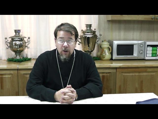 Лекция 16. Книга Иисуса Навина: падение Иерихона. Отец Константин Корепанов