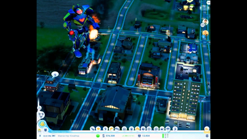 Прохождение SimCity 5 строим город – Пришелец Сим Сити 5