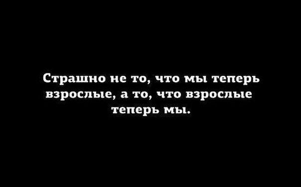 Фото №456239061 со страницы Григория Беляева
