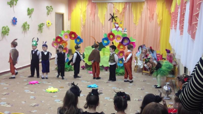 Муха-цокотуха, танец жуков