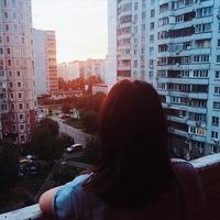 Анастасия Радько