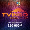 TVINGO Open Cup - DOTA 2