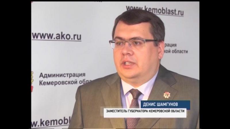 Кузбассовцы смогут обменять накопления из монет копеечного номинала и получить призы