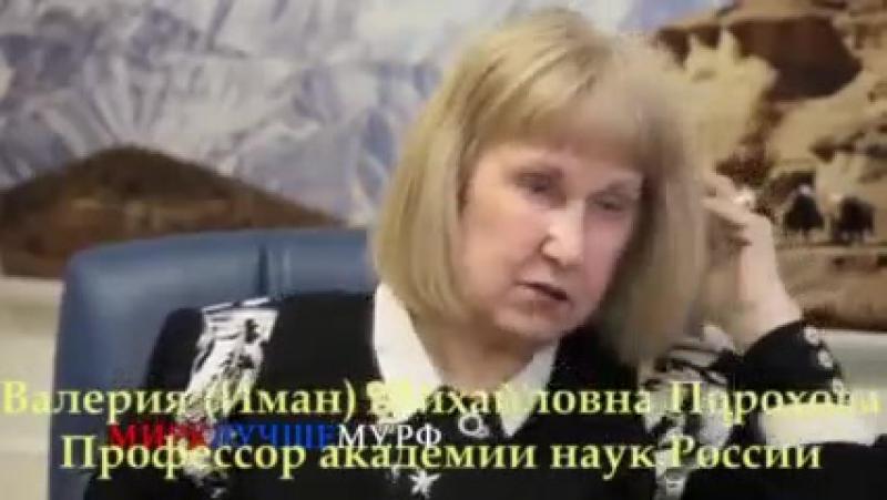 Валерия(Иман) Михайловна Порохова