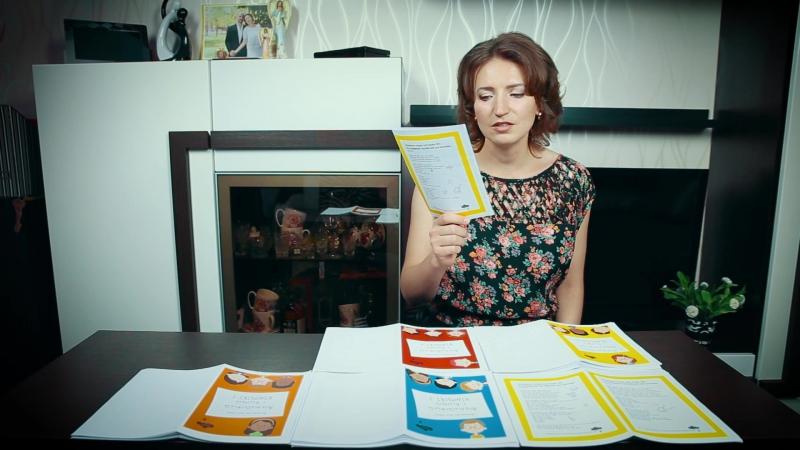 О методике 'BINOSIKI'. Кутлунина Альбина - автор проекта Я хочу учить английский с мамой.