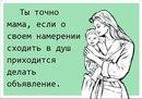 Анжела Панчук фото #3