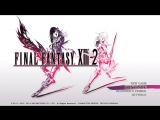 КГ играет Final Fantasy XIII-2 (часть 2)