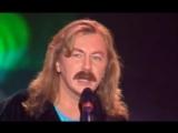 Человек, влюбленный в Сахалин - Игорь Николаев (Песня 98) 1998 год