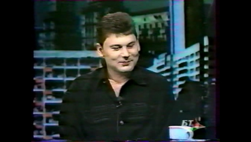 Юрий Клинских в программе Карамболь (1997, Минск)