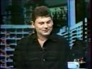 Юрий Клинских в программе Карамболь 1997 Минск