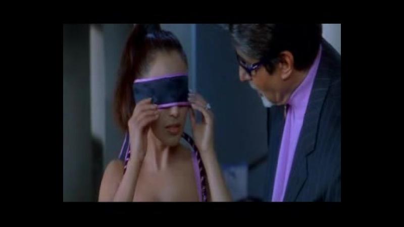 Рани Абхишек Амитабх любимый, смешной момент из фильма Никогда не говори Прощай