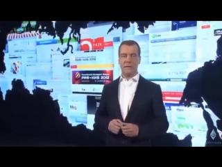 Путин, Медведев, Греф - новости о криптовалюте и интернет бизнесе
