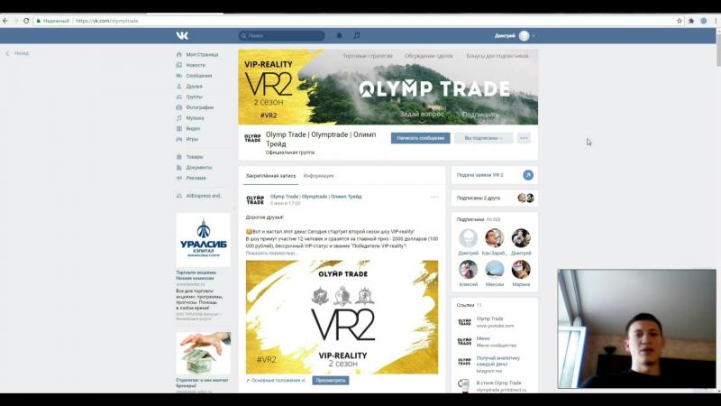 Заявка на VR2