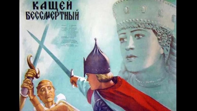 Гомосексуал в главной роли в Советском фильме-сказке 1944 года?