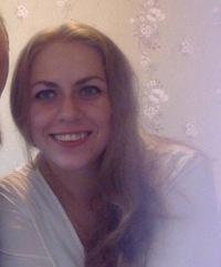 Маришка Верюгина