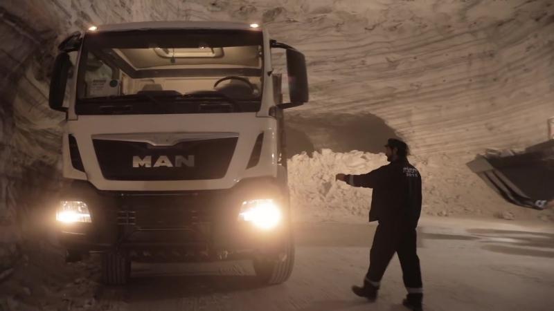 MAN - Истории успеха / Соляная шахта в Румынии