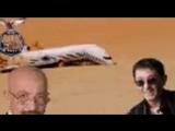 Александр Розенбаум и Григорий Лепс - Последний Рейс.( аудио от гр.Блатной мир  +  Шансон)