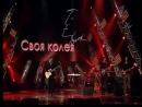Своя колея - Дмитрий Певцов - Он не вернулся из боя