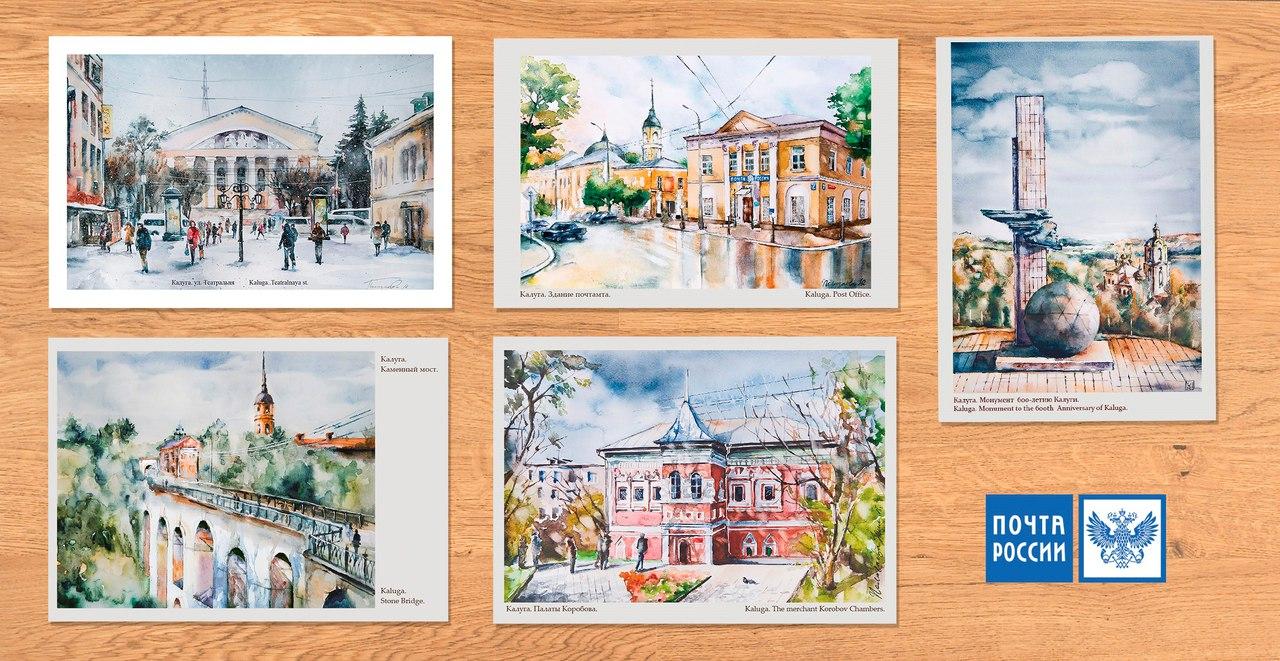 Дочкой поздравление, открытка с описанием города