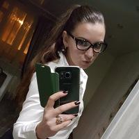 Марина Басалаева  Александровна