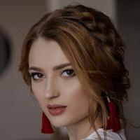 Софья Полтавская