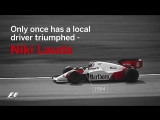 2017 Austrian Grand Prix | F1 Fast Facts