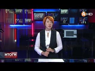 ИТОГИ: Губернатора и главу Мурманска «хоронят», когда они вылетают в Москву; ради здоровья народа не жалко и вице-губернатора