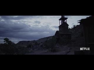 2017 | Забытые Богом | Трейлер #1