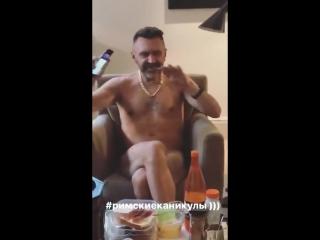 Голый ШНУРОВ танцует под Настю Кудри [720].mp4.mp4